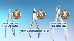razmery_lezvii.jpg